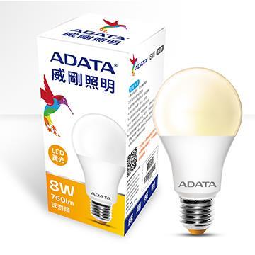ADATA 威剛8W高效能LED球泡燈-黃光(AL-BUA19C1-8W30C)