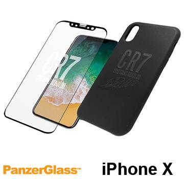 【iPhone X】PanzerGlass CR7限量保護組 - 黑色