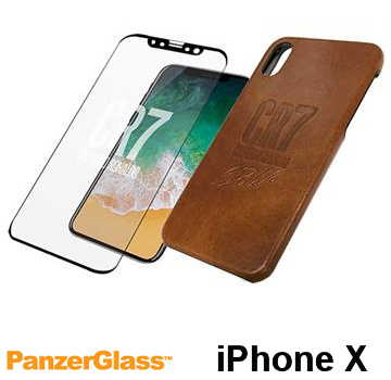 【iPhone X】PanzerGlass CR7限量保護組 - Leather 棕色