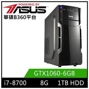 華碩B360平台[迅雷槍神]i7六核獨顯電玩機