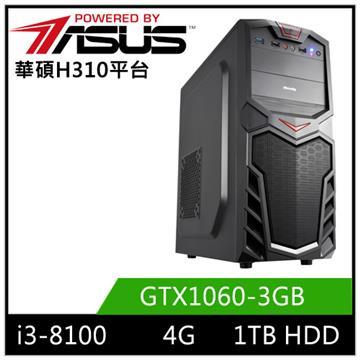 華碩H310平台[星河天神]i3四核獨顯電玩機