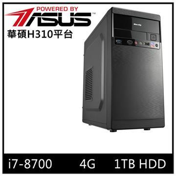 華碩H310平台[星震戰神]i7六核效能電腦