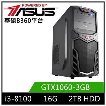 華碩B360平台[波浪天神]i3四核獨顯電玩機