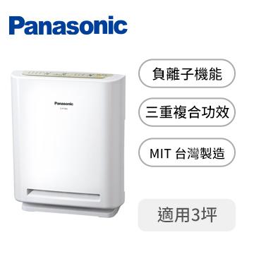 Panasonic 3坪負離子清淨機(F-P15EA)