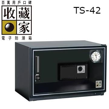 收藏家 輕巧型電子防潮箱 25公升