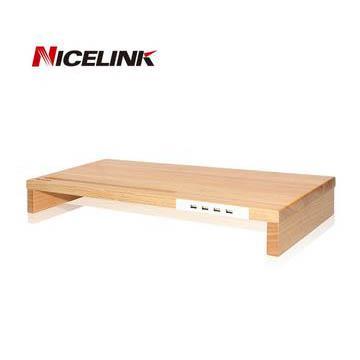 NICELINK USB 2.0實木螢幕架