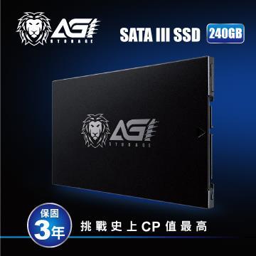 AGI 2.5吋 240GB SATA固態硬碟