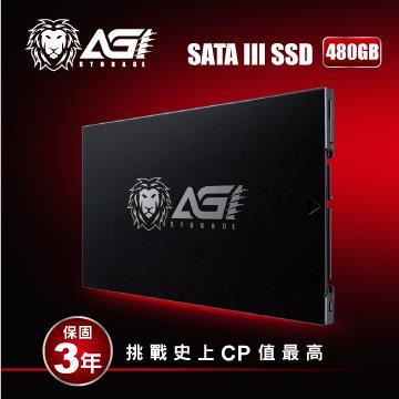 【送WD 2TB SATA硬碟】AGI 2.5吋 480GB SATA固態硬碟