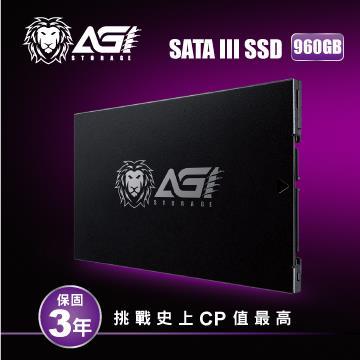 AGI 2.5吋 960GB SATA固態硬碟(AGI960G17AI178)