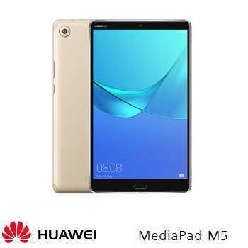 【LTE版】Huawei華為MediaPadM58.4吋64G平板電腦-香檳金