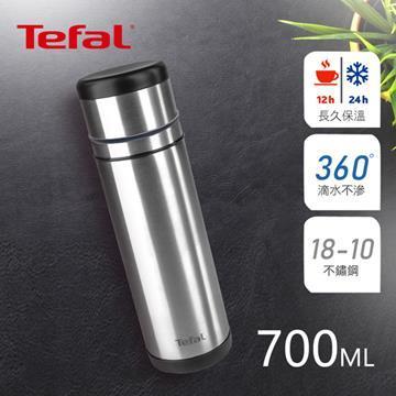 【法國特福】MOBILITY不鏽鋼輕巧隨行雙真空保溫瓶 700ML-湛黑