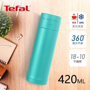 【法國特福】MOBILITY Slim輕巧隨行不鏽鋼真空保溫杯 420ML-晴空藍