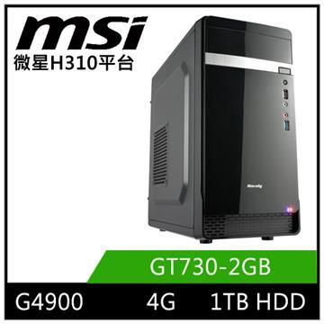微星H310平台[猛鯊鬥將]雙核獨顯電玩機