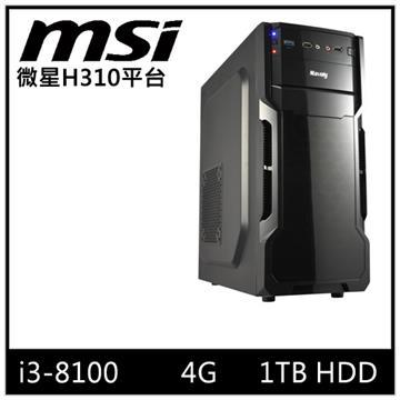 微星H310平台[巨鯊戰將]i3四核電腦