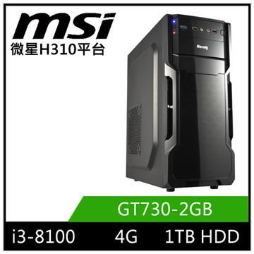 微星H310平台[巨鯊鬥將]i3四核獨顯電玩機