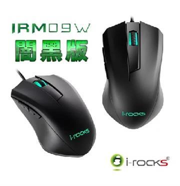 i-Rocks IRM09W三段DPI可調遊戲滑鼠-闇黑版(2入組)