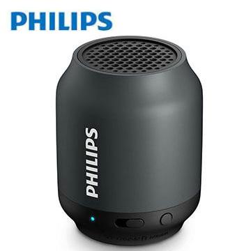 【整新品】 PHILIPS 藍牙揚聲器-黑色(BT25B)