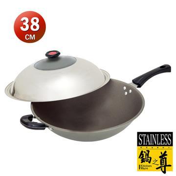 鍋之尊 鈦合金手工鑄造超硬不沾炒鍋38CM