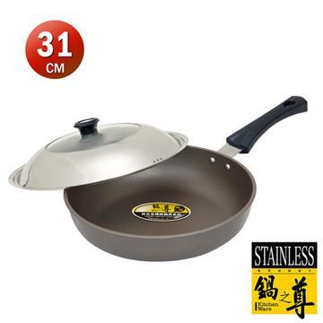 鍋之尊 鈦合金手工鑄造超硬不沾平煎鍋31CM(31CM)