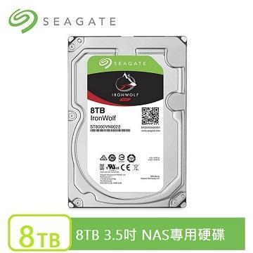 Seagate 那嘶狼 3.5吋 8TB NAS硬碟