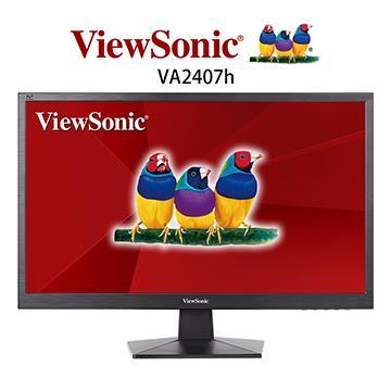 【24型】ViewSonic Full HD 時尚顯示器