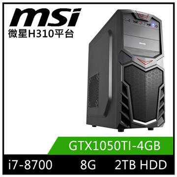 微星H310平台[幻鯨魔將]i7六核獨顯電玩機