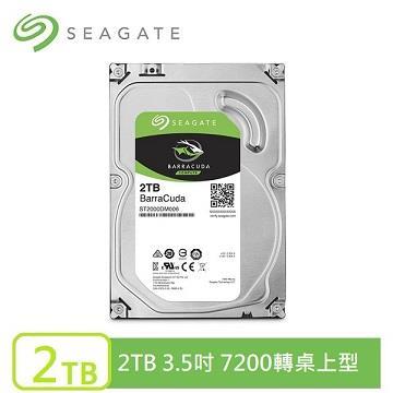Seagate 新梭魚 3.5吋 2TB SATA桌上型硬碟(ST2000DM006)