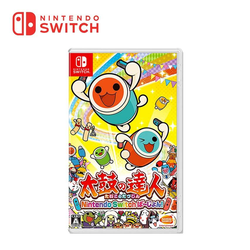任天堂 Nintendo Switch 太鼓之達人 - 中文版(Switch-01)