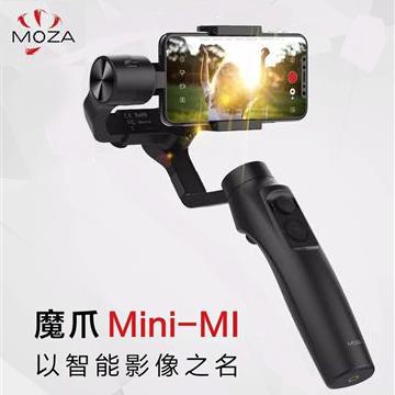 MOZA Mini-MI 手機專用手持穩定器