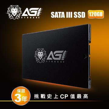 AGI 2.5吋 120GB SATA固態硬碟