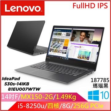 LENOVO IP530S 14吋筆電(i5-8250U/MX150/8G/256G SSD)