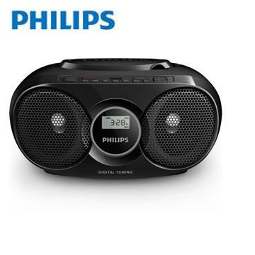 【展示機】PHILIPS USB手提CD音響(AZ318B)