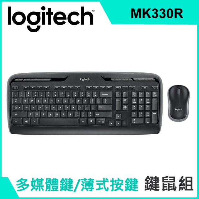 羅技 MK330R 無線鍵鼠組