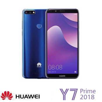 【3G / 32G】 HUAWEI 華為 Y7 Prime 2018 5.99吋全面屏智慧型手機 - 藍色