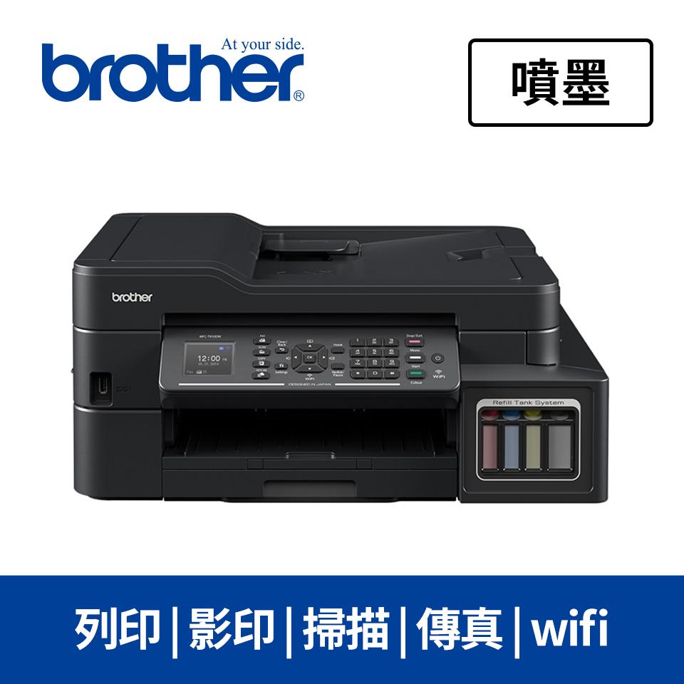 Brother MFC-T910DW大連供複合機