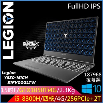 【福利品】LENOVO Y530 15.6吋筆電(i5-8300H/GTX1050TI/4G/256G+2TB)