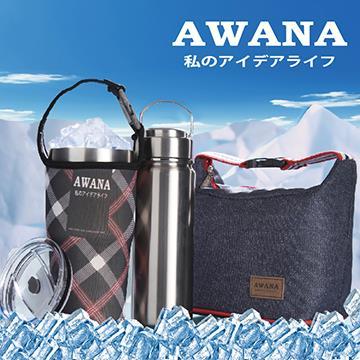 AWANA陶瓷保溫瓶(塗層)&冰酷杯提袋組禮盒