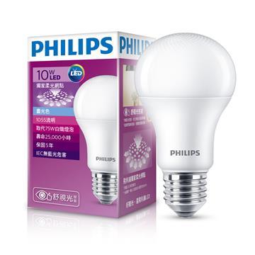 飛利浦全電壓舒適光LED燈泡廣角10W白光(929001928545)