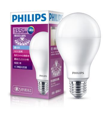 飛利浦全電壓舒適光LED燈泡廣角13.5W白光(929001928945)