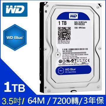 WD 藍標 1TB 3.5吋硬碟
