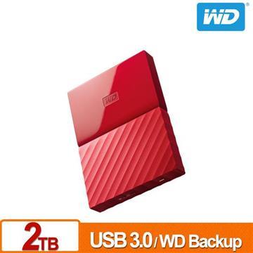 WD 2.5吋 2TB行動硬碟My Passport(紅-薄型)