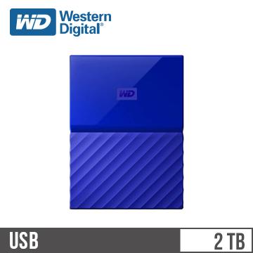 WD 2.5吋 2TB行動硬碟My Passport(藍-薄型)