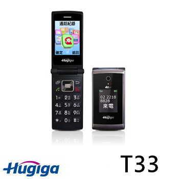 Hugiga T33 4G折疊式老人手機 - 灰色