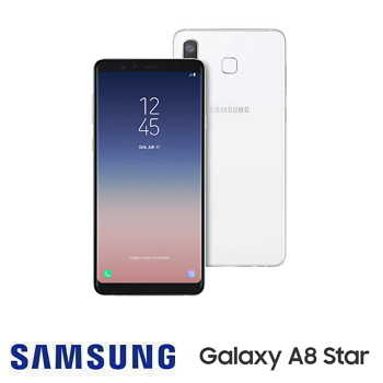 【4G / 64G】SAMSUNG Galaxy A8 Star 6.3吋雙鏡頭智慧型手機 - 白色