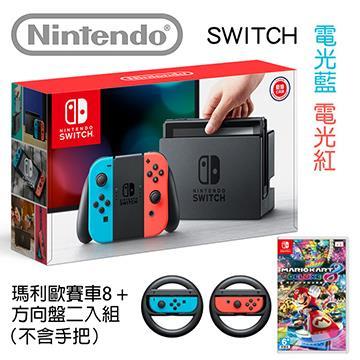 【公司貨】任天堂 Nintendo Switch 瑪利歐賽車必勝組主機 - 電光藍/紅