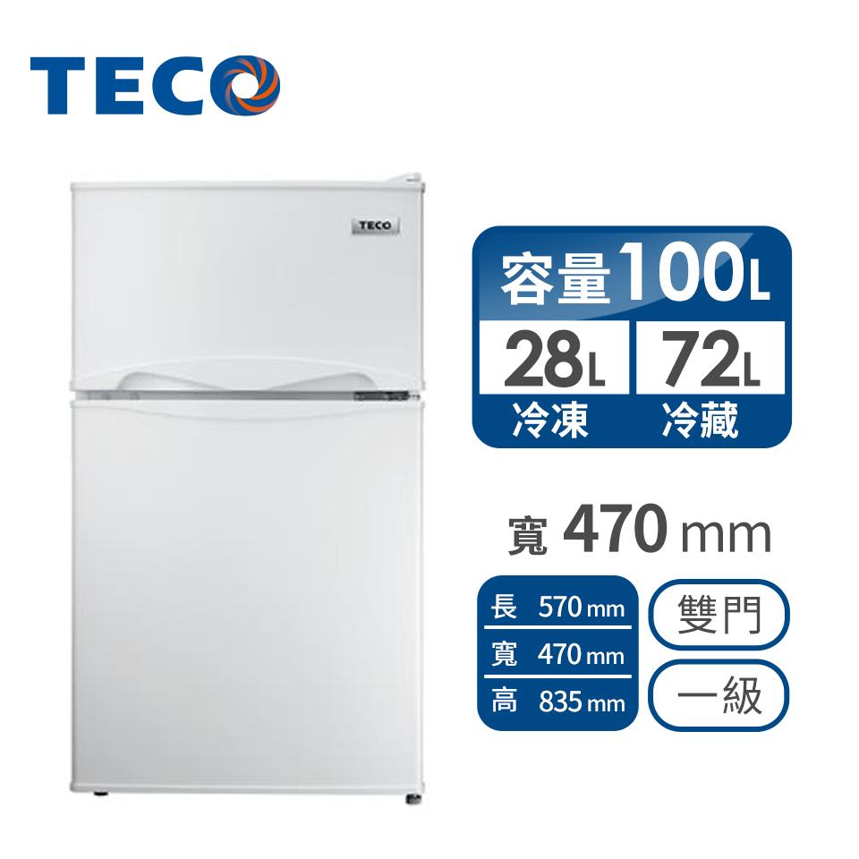 東元 100公升雙門冰箱(白色)(R1001W)