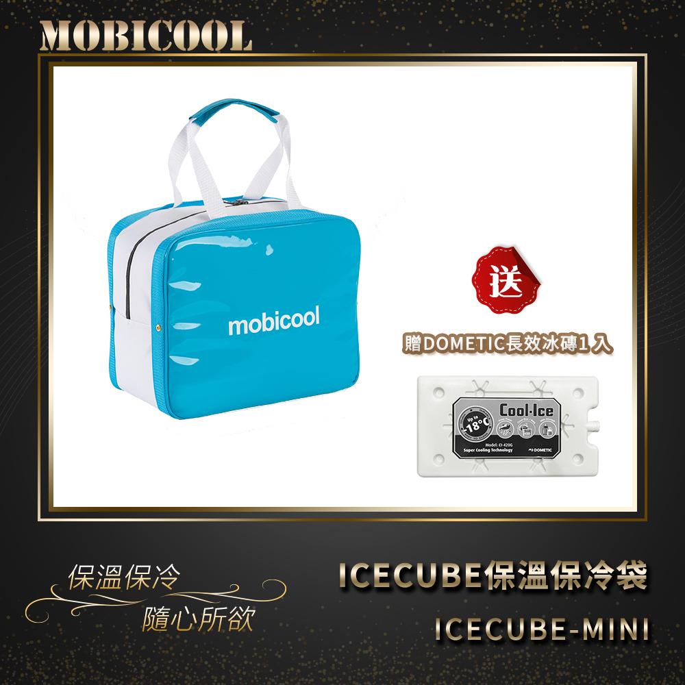 MOBICOOL 保溫保冷輕攜袋ICECUBE MINI 藍色