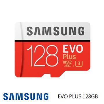 「公司貨」【U3 / 128G】SAMSUNG EVO Plus MicroSD記憶卡(MB-MC128GA)