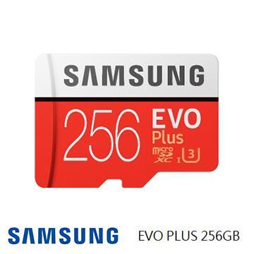 「公司貨」【U3 / 256G】SAMSUNG EVO Plus MicroSD記憶卡