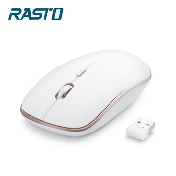 RASTO RM1薄超靜音無線滑鼠-白